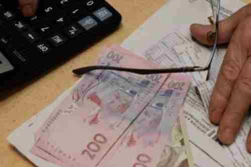Ощадбанк з сьогоднішнього дня почав виплачувати субсидії грошима