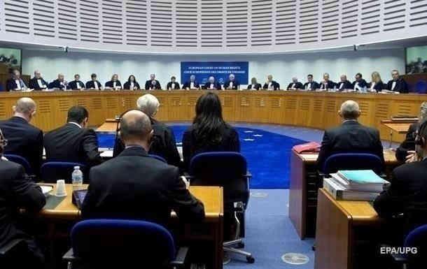 Слухання в ЄСПЛ: Україна виключила компроміс з РФ щодо контролю над Кримом