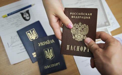 Країни ЄС отримали рекомендації щодо процедури видачі віз жителям ОРДЛО
