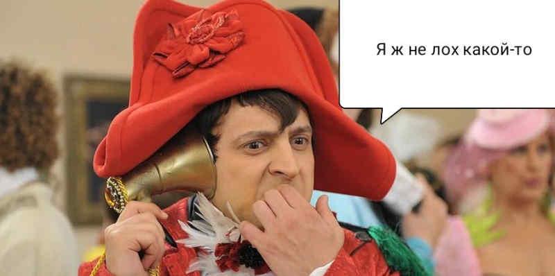 О чем говорил Путин с Зеленским. Перевод на понятный язык