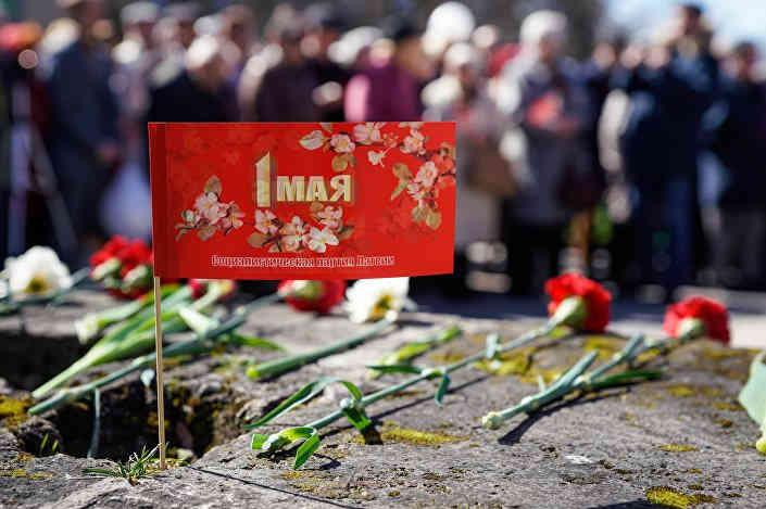 У Латвії хочуть скасувати вихідний 1 травня