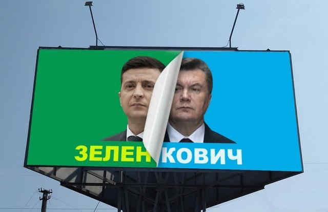 Зеленський свідомо відмазує кліку Януковича, яка була причетна до злочинних наказів під час Революції Гідності – Порошенко