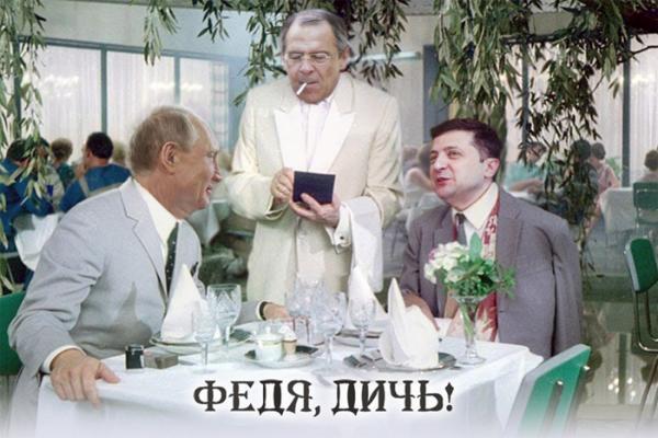 Двустороння встреча Зеленского и Путина