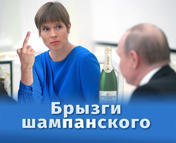 Респект, госпожа президент!