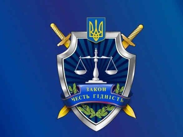 На Донеччині депутату повідомлено про підозру у посяганні на територіальну цілісність України