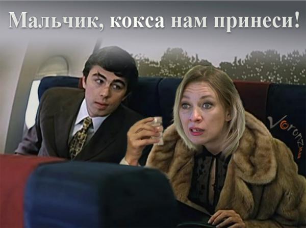 - Мы домой летим!