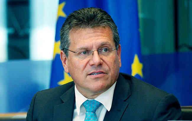 Тристоронні переговори по газу пройдуть 19 вересня, - Єврокомісія
