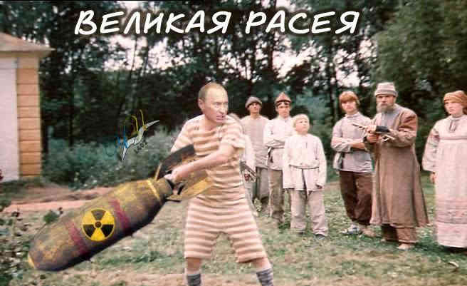 Бракованная «ядерная дубина» Путина: Армагеддон откладывается