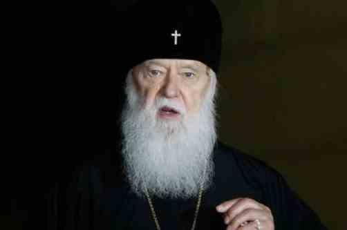 Філарет на Синоді не підтримав статуту ПЦУ і предстоятеля Церкви