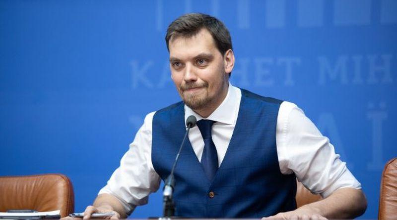 Министр случайных чисел. Превратит ли Гончарук Украину за пять лет в государство-корпорацию