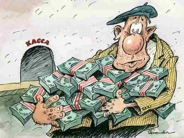 В Україні з 1 березня стартувала виплата субсидій готівкою