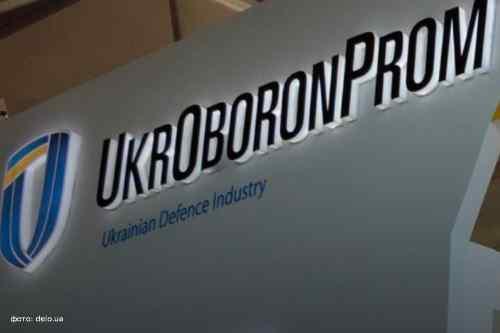 Укроборонпром: Щодо інформації, оприлюдненої програмою