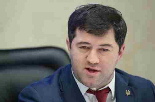 Уряд оскаржив відновлення Насірова на посаді глави ДФС