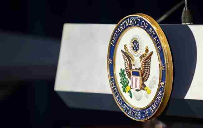 США закликали Німеччину відмовитися від