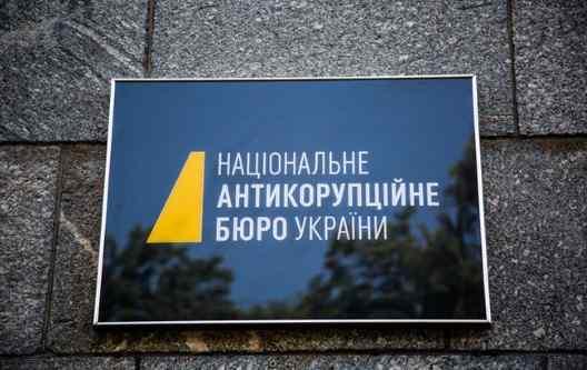 Обшук у Гримчака пов'язаний із затриманням НАБУ його помічника, - ЗМІ