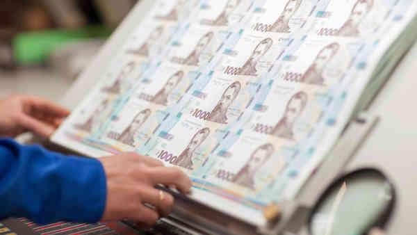Нацбанк почав друкувати купюру номіналом у тисячу гривень