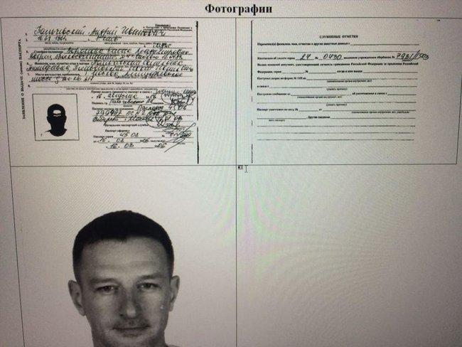 У кандидата в мери Києва Пальчевського знайшли російський паспорт, - ЗМІ