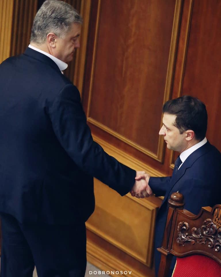 Петро Порошенко і