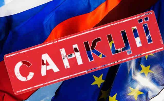 ЄС схвалив продовження економічних санкцій проти Московії