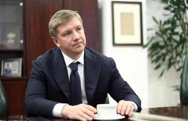 Коболєв увійшов до наглядової ради «Київстару»