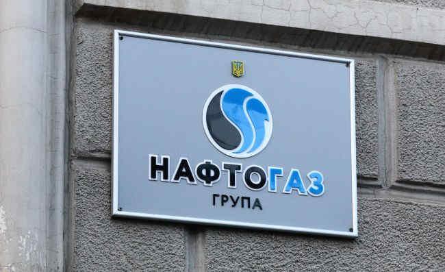 В.о. міністра енергетики визнав, що «Нафтогаз» завищує ціну на газ