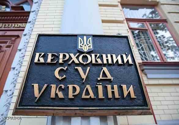ЦВК законно зняла Шарія з виборів — рішення Верховного суду