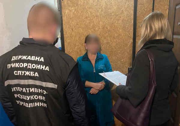 У Маріуполі прикордонники затримали учасницю «референдуму ДНР»