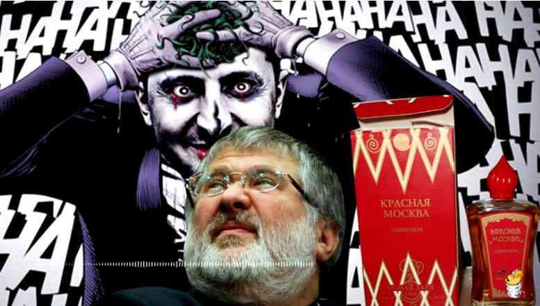 """Аватары """"Красной Москвы"""" и схрон Коломойского"""