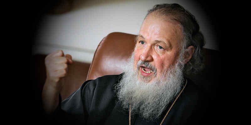 Антихристиянська діяльність лжепатріарха Гундяєва