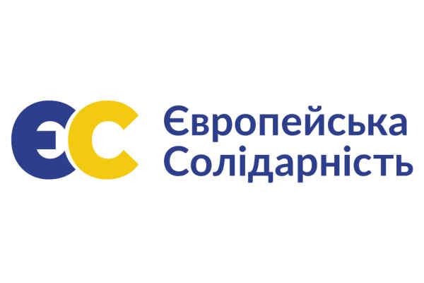 """Рейтинги партії влади і Зеленського знижуються, Порошенка та """"ЄС"""" зростають – Центр SOCIS"""