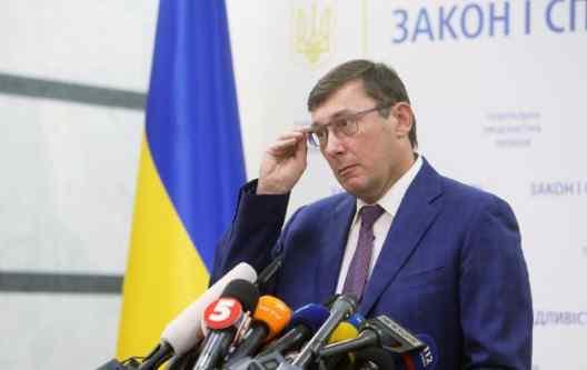 Луценко заявляє про інформаційні атаки на нього