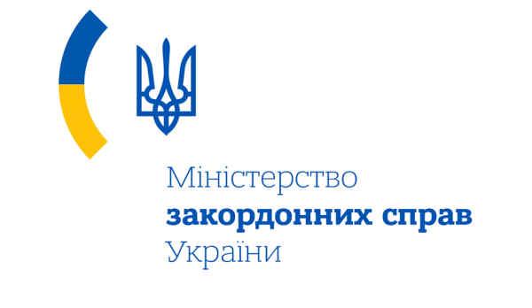 В МЗС повідомили про підрив довіри до ПАРЄ через повернення Росії