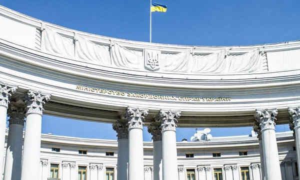 Київ відреагував на маніпуляції Москви щодо «Плану Кравчука»