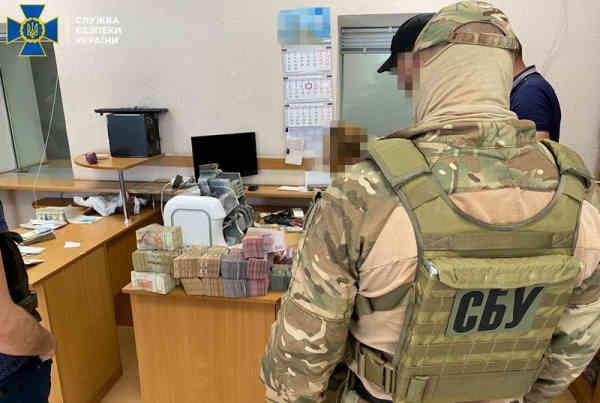 В Одесі СБУ припинила діяльність конвертаційного центру, який переводив гроші клієнтів до РФ