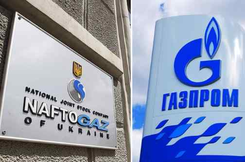 Борг Газпрому перед Нафтогазом вже перевищив понад $2,84 мільярда
