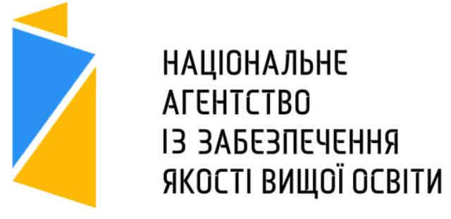 Роботу НАЗЯВО намагаються заблокувати після виявлення плагіату в дисертаціях Портнова