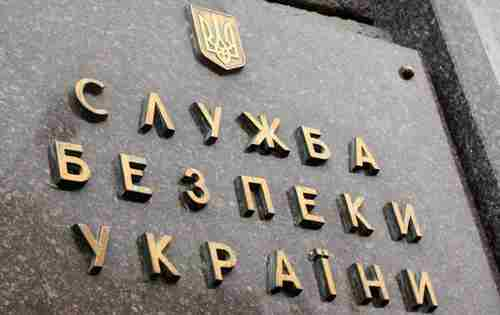 ФСБ РФ тероризує українських громадян в акваторії Азовського моря (відео)