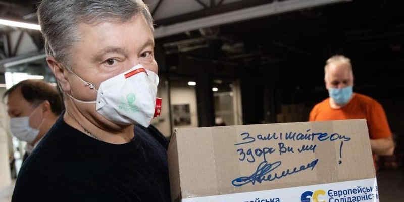Фонд Петра Порошенка уклав угоду про поставки кисневих концентраторів і станцій до кінця року
