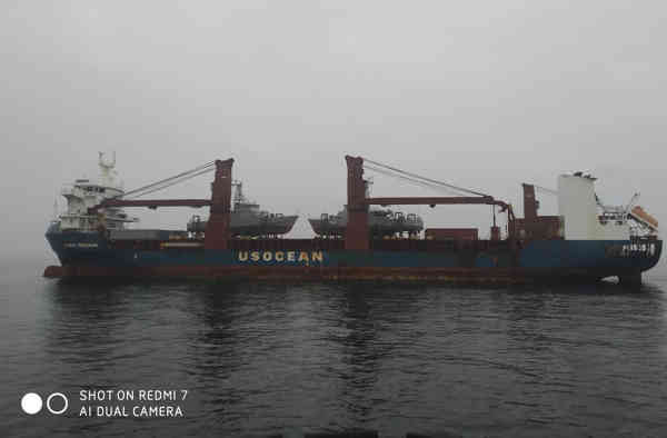 Корабель з американськими катерами Island для ВМС України прибув до Одеси