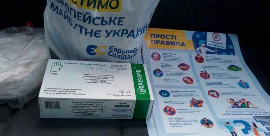 «Європейська Солідарність» передала запорізьким ОСББ маски, рукавички та дезінфікуючі засоби