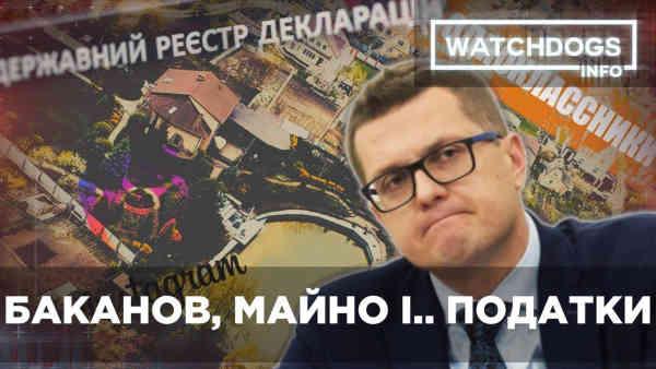 Як не платити земельний податок – лайфхак від Івана Баканова