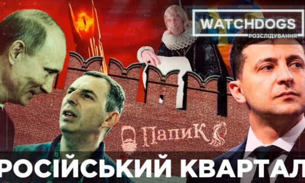"""В обхід санкцій: як """"95 квартал"""" Зеленського продає свої серіали до Росії"""