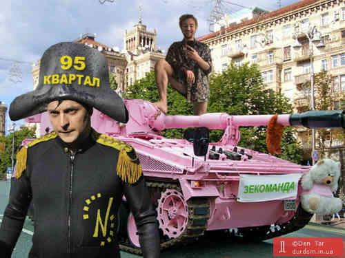 Парад по-модному. Как из Дня независимости Украины делают клип Ани Лорак