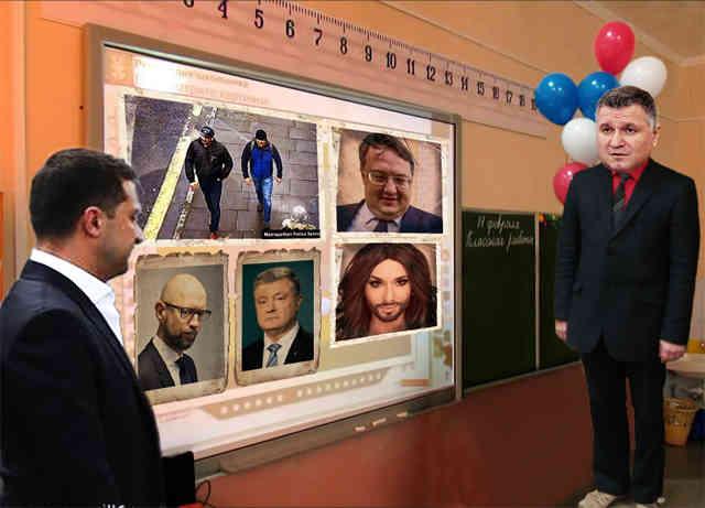 Убийство Шеремета поворачивают против Порошенко