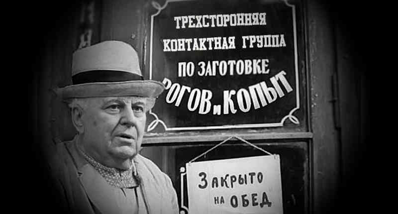Кравчук — комуністичний функціонер, який продовжує шкодити Україні
