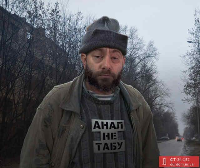 Собачий Рот Дубинеску