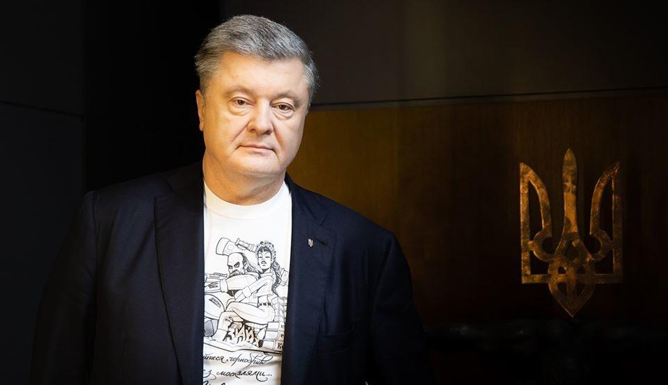 Петро Порошенко закликав підтримувати україномовні ресурси