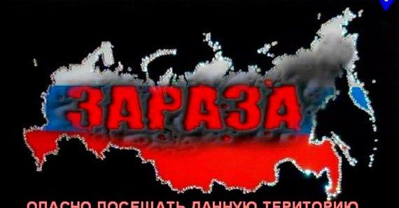 Московія закриває кордон через пандемію