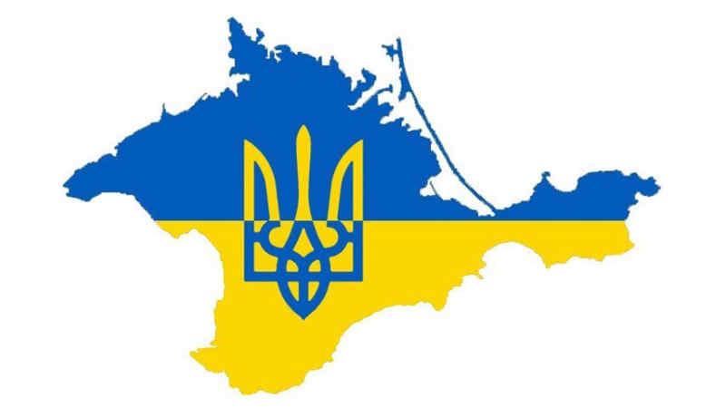 Крымская платформа: ожидание и реальность