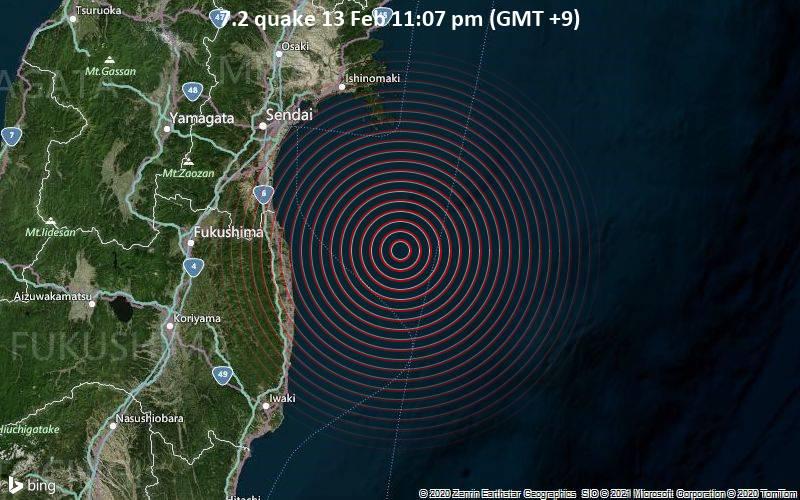 В Японії стався землетрус, є загроза цунамі